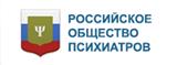 """Вебинар """"Этические проблемы в российской психотерапии"""""""