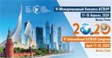 VI Международный Конгресс АСТАОР