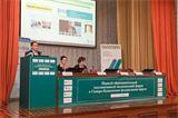 Второй образовательный паллиативный медицинский форум в Северо-Кавказском федеральном округе