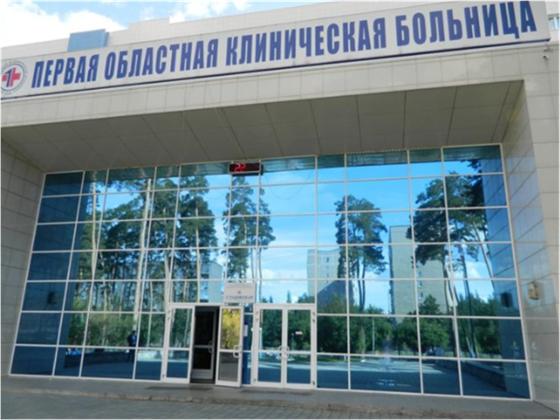 116-й  Всероссийский образовательный форум «Теория и практика анестезии и интенсивной терапии: мультидисциплинарный подход»