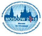 XII Международный конгресс по репродуктивной медицине внесен в Приказ Минздрава России.