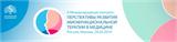 Междисциплинарный международный конгресс «Перспективы развития миофункциональной терапии в медицине»