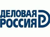 Круглый стол «Телемедицина в России: обеспечение доступности и повышение эффективности оказания медицинских услуг»