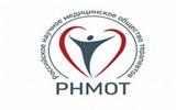 Вебинар «Болевые синдромы: от понимания патогенеза к обзору рекомендаций по диагностике и лечению»