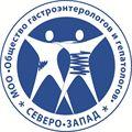 """II Межрегиональная научно-практическая конференция с международным участием """"Мультидисциплинарный подход в гастроэнтерологии"""""""