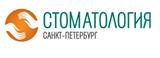 21-я Международная выставка «Стоматология Санкт-Петербург»