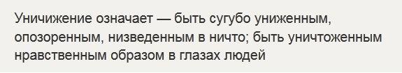 http://vrachirf.ru/storage/30/72/cd/42/2c/76/bb/bd/4196-1bd026-a455bd.jpg