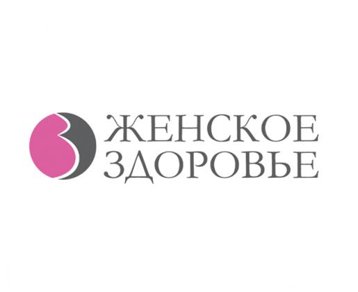 XII межрегиональная конференция РОАГ «Женское здоровье»