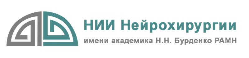 Научно-практическая конференция «Плужниковские чтения»