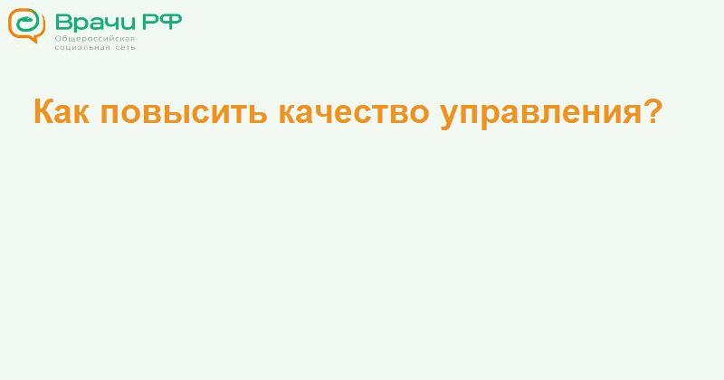 Какие белорусские туши для ресниц лучше