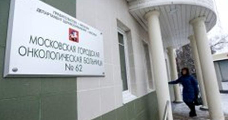 Call центр запись к врачу детская поликлиника