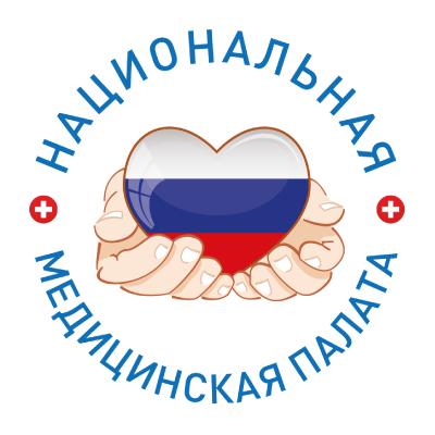 7-ой Съезд Союза медицинского сообщества «Национальная медицинская палата»