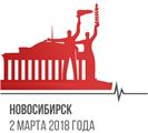 30-я региональная конференция МНИОИ им. П.А. Герцена