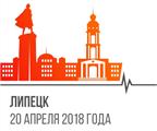 32-я региональная конференция МНИОИ им. П.А. Герцена