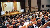 Второй образовательный паллиативный медицинский форум в СЗФО