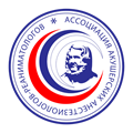 76-й Всероссийский образовательный форум «Теория и практика анестезии и интенсивной терапии в акушерстве и гинекологии»