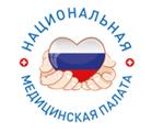 Конференция «Медицинская помощь и медицинская услуга: правовые аспекты»
