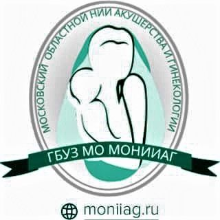 I-й научно-образовательный форум акушеров-гинекологов Московской области  «Кесарево сечение: старые проблемы, новые решения»