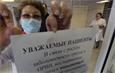 В 12 городах России выявлено превышение эпидпорога по гриппу и ОРВИ
