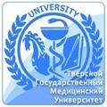 III Междисциплинарный медицинский форум «Актуальные вопросы совершенствования медицинской помощи» «Тверские чтения»