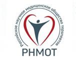 Вебинар «Рациональное лечение нейропатической боли у пациентов с онкологическими заболеваниями в практике врача-терапевта»