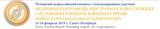 Четвертый Всероссийский конгресс с международным участием «Медицинская помощь при травмах и неотложных состояниях в мирное и военное время. Новое в организации и технологиях»