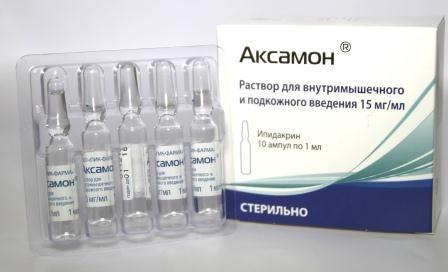 аксамон 15 мг инструкция по применению
