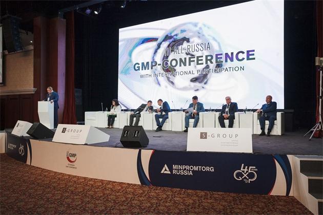 IV Всероссийская GMP-конференция с международным участием