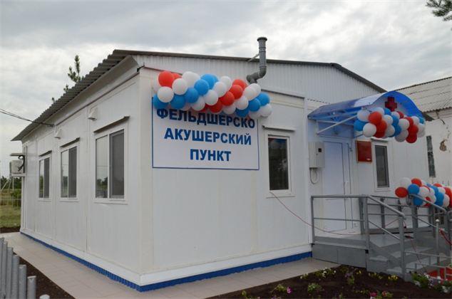 В Курской области началось строительство трех фельдшерско-акушерских пунктов