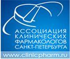 Научно-практическая конференция «Фармакоэкономика в онкологии и онкогематологии»