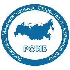 Образовательная Школа Российского Общества по Изучению Боли (РОИБ)