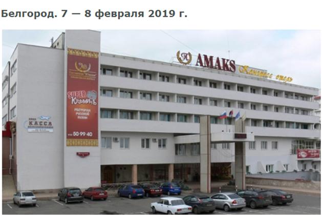 103-й  Всероссийский образовательный форум «Теория и практика анестезии и интенсивной терапии: мультидисциплинарный подход»