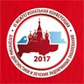VII Межрегиональная конференция «Алгоритмы диагностики и лечения эндокринных заболеваний»