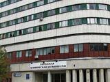 Городская клиническая больница  64 на ул Вавилова д 61