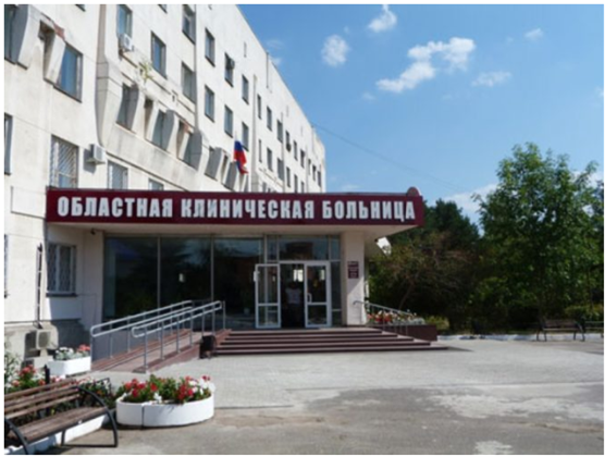 112-й Всероссийский образовательный форум «Теория и практика  анестезии и интенсивной терапии: мультидисциплинарный подход»