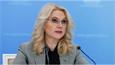 Голикова призвала не ездить в страны, где есть коронавирус