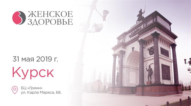 XIV межрегиональная конференция РОАГ