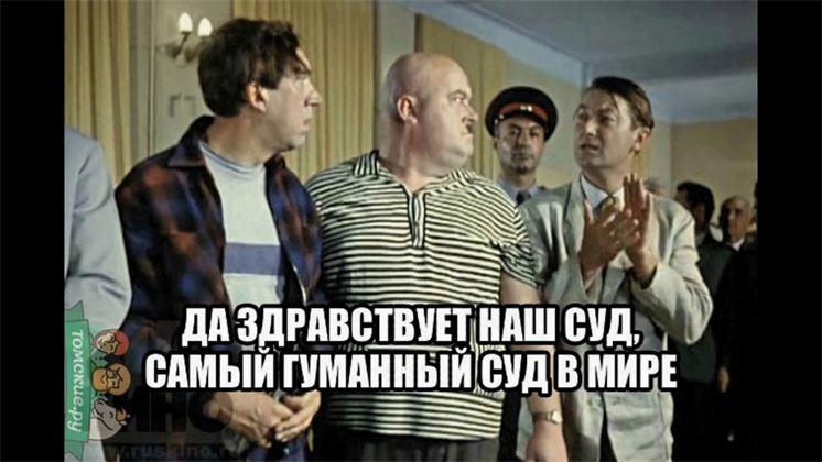 Дарницкий райсуд Киева пятый раз не смог приступить к зачитыванию обвинительного акта по делу Крысина - Цензор.НЕТ 8087