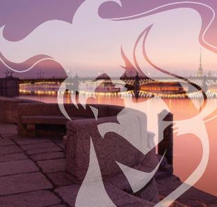 IV Российский Форум с международным участием «Современная педиатрия. Санкт-Петербург – Белые ночи-2019»