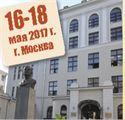 Всероссийская научно-практическая конференция «Неинфекционные заболевания и здоровье населения России»