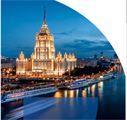 18-й Всероссийский Конгресс катарактальных и рефракционных хирургов с международным участием