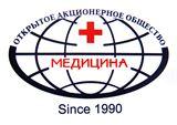 Научно-образовательное мероприятие «Школа коморбидного пациента»