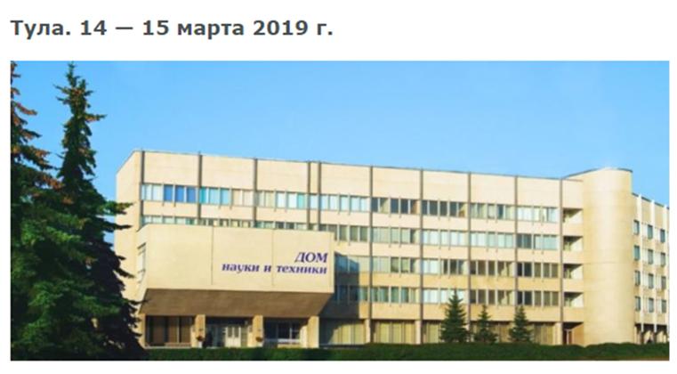 106-й  Всероссийский образовательный форум «Теория и практика анестезии и интенсивной терапии: мультидисциплинарный подход»