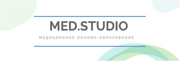 Вебинар «Система учета и профилактики ИСМП: структура и принципы организации»