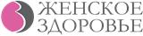 """V межрегиональная конференция РОАГ """"Женское здоровье"""""""