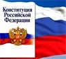 Что будет, если отменят статью 41 Конституции РФ о бесплатной медицинской помощи?