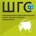 Национальный образовательный проект «Школа главного специалиста» детского анестезиолога реаниматолога