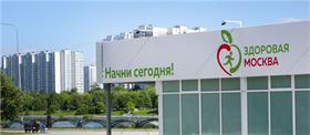 Бесплатный чек-ап здоровья в парках Москвы [1]