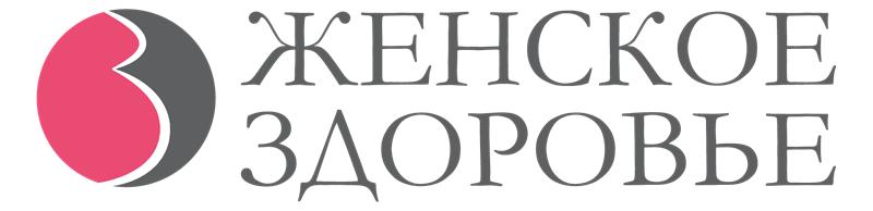 Семинар «Междисциплинарные аспекты сохранения женского здоровья» для акушеров-гинекологов и эндокринологов»