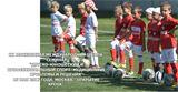 Московская международная школа-семинар «Детско-юношеский и профессиональный спорт: медицинские проблемы и решения»